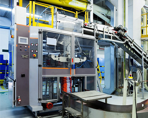 Reliant Packaging Machinery, LLC
